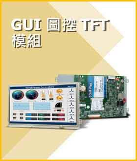 proimages/index/GUI_TFT_Module-CH.jpg