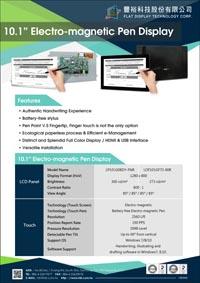 proimages/pdf/EMP_DM_EN.jpg