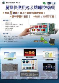 proimages/pdf/SmartGraphicModulePlus.jpg