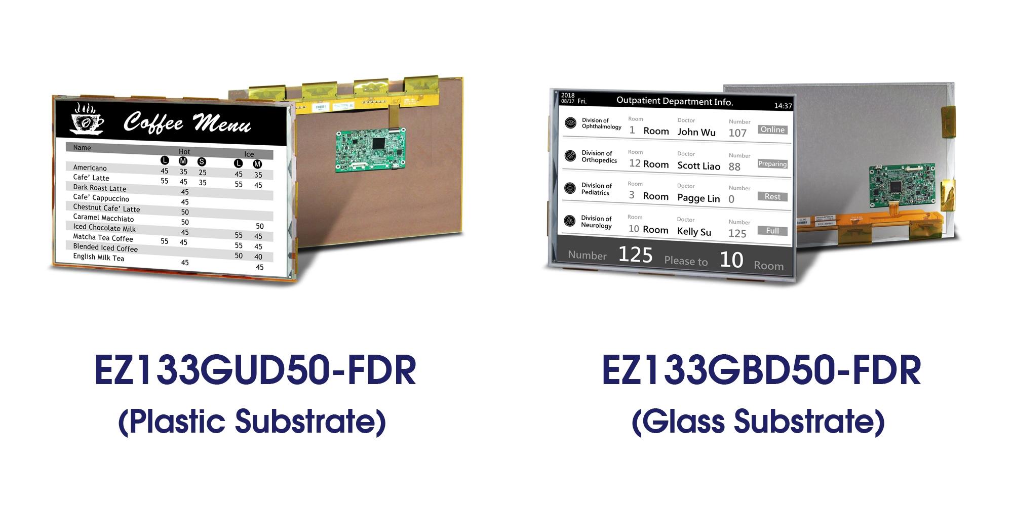 EZ133GUD50-FDR EZ133GBD50-FDR